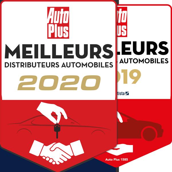 Logo Garage Gros, Meilleur distributeur 2020 et 2019 Auto PLus